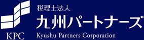 税理士法人九州パートナーズ(旧秋吉会計事務所)/税理士