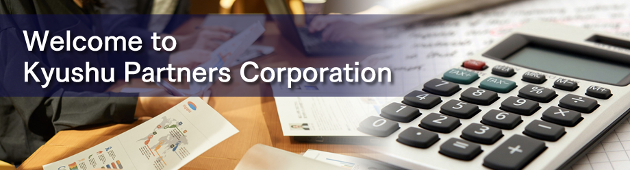 Welcome to Kyushu Partners Corporation